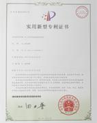 SC光纤连接器尾套组合新型实用专利证书